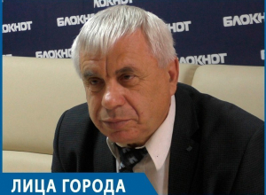 Вообще в Воронеже ЖКХ не существует! – глава УК «Созвездие» Михаил Палютин