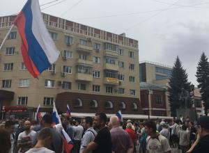 В Воронеже митинговали против пенсионной реформы в день выборов