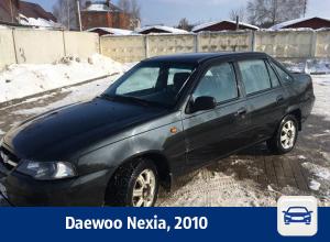 Daewoo Nexia предлагают купить воронежцам
