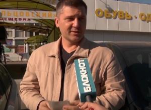 Воронежцы считают платные парковки экспериментом над простыми людьми