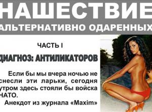Публицист сравнил вице-мэра Воронежа с опричниками и проститутками