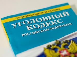 В Воронеже возбудили уголовное дело о хищении федеральной земли вуза