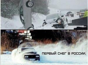 Автомобилисты из Воронежа сравнили первый снег в России и в США
