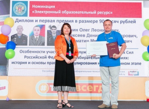 Воронежцы победили в конкурсе, патронируемом Сергеем Кириенко