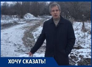 Глава воронежского села Быков устроил экологическую диверсию! - Олег Неделин