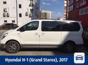 Минивэн Hyundai продают в Воронеже