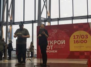 Лучший рот Воронежа выбрали на чемпионате по чтению