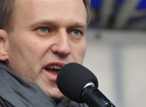 В Воронеже может открыться предвыборный штаб Алексея Навального