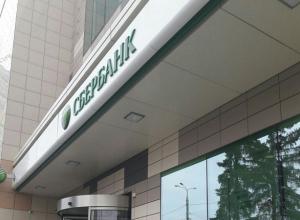 Жители Центрального Черноземья активно используют депозиты Сбербанка для сбережений.