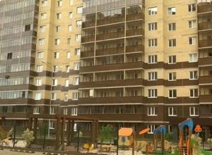 В Воронеже жителям новостроек придут квитанции на капитальный ремонт