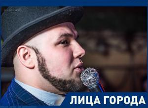 Профессор Плазмус и «бородатая невеста» – организатор шоу-программ в Воронеже Дмитрий Ручко о своем ремесле