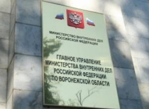 Воронежские полицейские проводили двух опытных руководителей главка