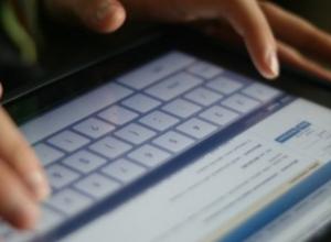 23-летнего воронежца оштрафовали за песню в «ВКонтакте»