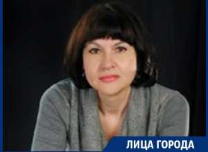 К нам приходят люди с известными в Воронеже фамилиями, - руководитель брачного агентства Светлана Шафростова
