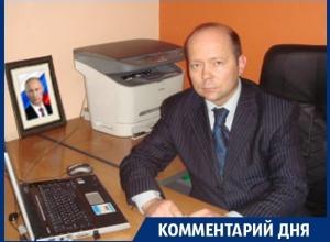 Александр Гусев не безнадёжен, но окружение и глав районов надо почистить! - МОО «Против коррупции»