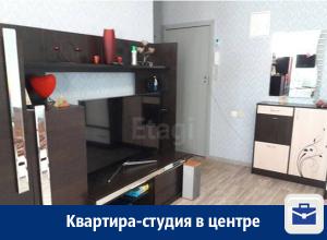 Продается квартира в центре Воронежа