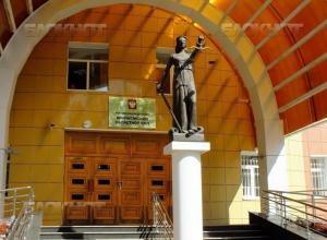 Прокурор Воронежской области предварительно не попал в число кандидатов на пост председателя облсуда