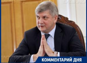Без полпреда Гордеева некому вдохновлять Гусева на политические подвиги