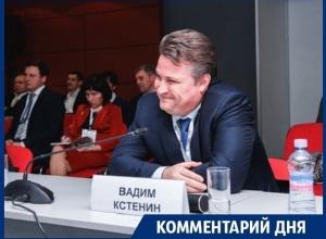 Вадима Кстенина погубит только каминг-аут! – эксперт