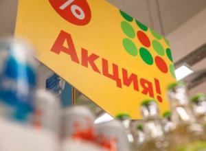 Воронежцы могут принять участие в совместной акции «Пятерочки» и  AliExpress