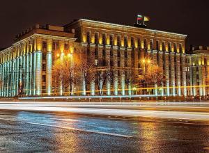 Воронежцам предлагают обсудить стратегию их жизни на 17 лет