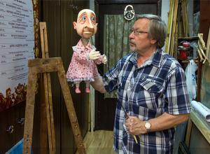 В Воронеже свои акварели покажет художник местного театра кукол «Шут»