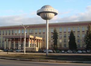 В Воронеже впервые открылась Летняя школа прав человека на базе ВГУ