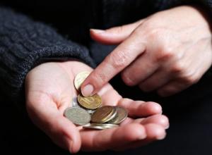 Прожиточный минимум воронежцев «щедро» увеличили на 5%