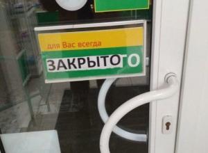 Самую злую аптеку России нашли в Воронеже