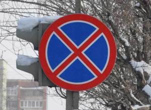 К февралю на левом берегу Воронежа появится новые запрещающие знаки