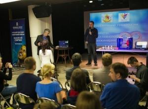Воронежцам рассказали, как сделать Воронеж научной столицей СНГ