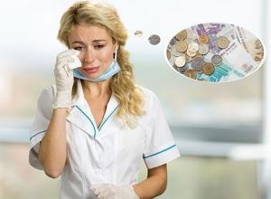 Чудовищную разницу зарплат медиков в Воронеже выяснили специалисты