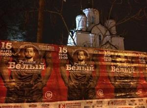 Храм Рождества Христова в Воронеже осаждают поп-идолы