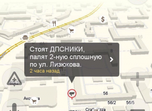 Смешную переписку ДПС с водителем в Воронеже опубликовали в Сети