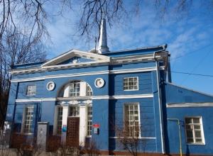 Воронежцы против того, чтобы мэрия бесплатно отдала помещение в центре города лютеранской кирхе