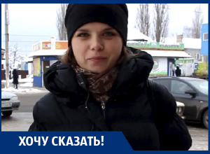 На остановке в Отрожке опасно находиться, - жительница Воронежа Анна Рябых