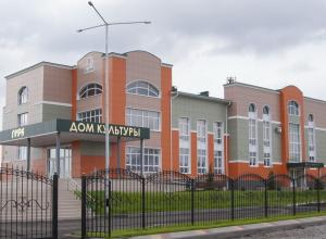 В селе Дракино Воронежской области меньше, чем за год построили ДК на 250 мест