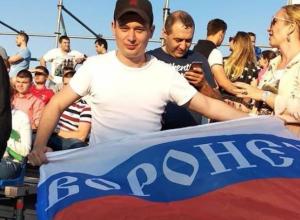 Воронежцы на Адмиралтейке прогуляют работу ради матча Россия-Уругвай