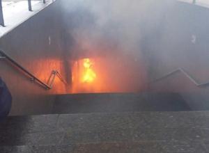 В МЧС рассказали подробности о пожаре в воронежском подземном переходе