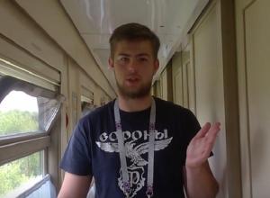 Бесплатный поезд для болельщиков показал изнутри спецкор «Блокнот Воронеж»