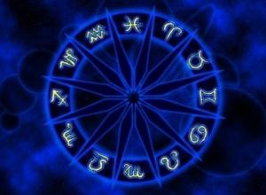 Гороскоп: Напряженная неделя для Овнов, Скорпионов и Водолеев, и время возможностей для Весов, Близнецов и Стрельцов