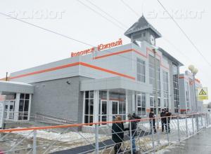 Через два дня распахнет двери новый вокзал «Воронеж Южный»