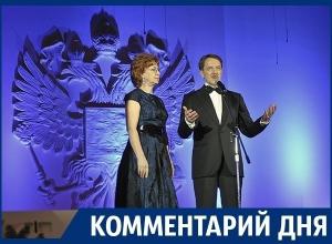 Бал воронежского губернатора – не частная лавочка! - член Союза писателей России