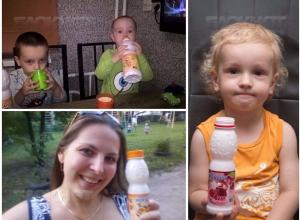 Победители конкурса «Вкусное лето с «Богдашей» получили призы