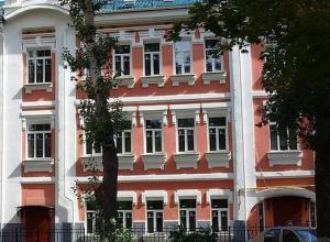 Дом Маршака в Воронеже предлагают продать под сауну