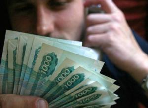 Лжеполицейский цинично обманул воронежскую пенсионерку на 35 тысяч рублей
