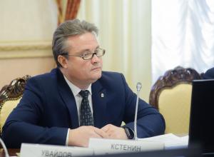 Власти рассказали, как будет отмечаться 75-летие со Дня освобождения Воронежа