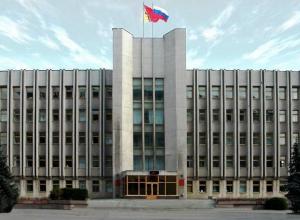 Воронежская прокуратура выразила протест спикеру облдумы Нетесову