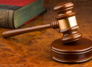 Полицейский, избивавший мужчину в бывшем спецхозе, получил 3 года условно