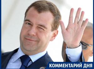 Медведев не предал Россию, но – проморгал время! – воронежский политолог